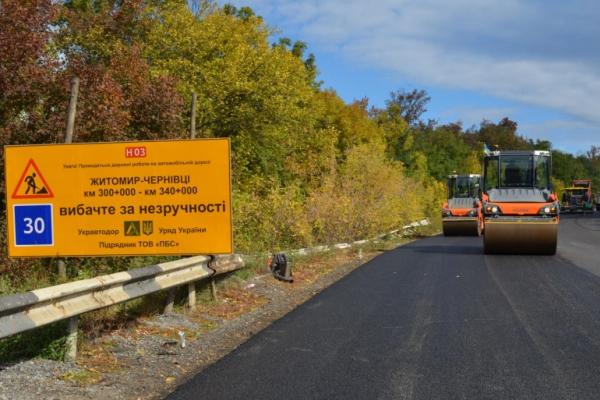 Михайло Павлюк проінспектував хід ремонтних робіт на автошляхах Буковини