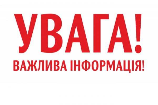 На підприємствах Буковини з'явилися псевдоінспектори праці