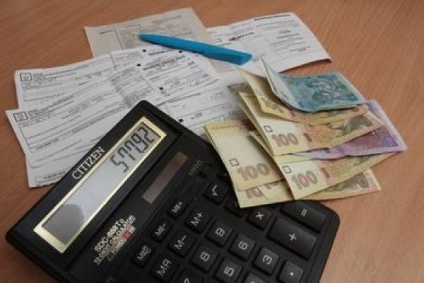На Буковині розпочато виплату монетизації частини зекономленої субсидії