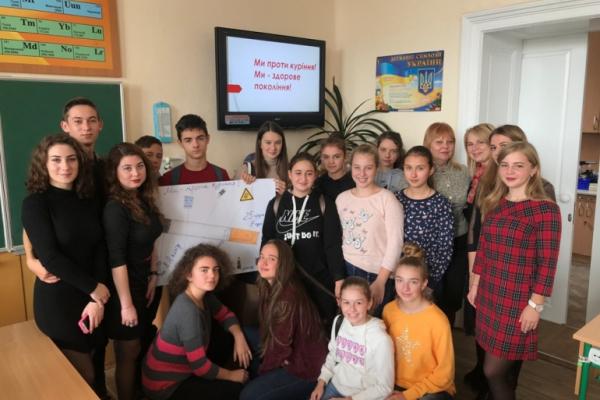 Чернівецька молодь проти тютюнопаління