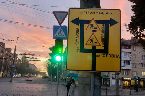 У Чернівцях громадський транспорт тимчасово змінив маршрут (Фото)
