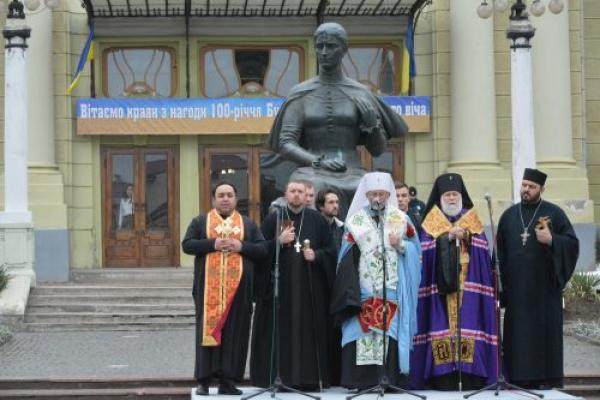 Чернівчани відзначили 100-річчя Буковинського народного віча (Фото)