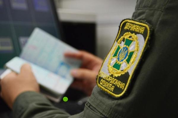 Буковинські прикордонники упіймали іноземця, якого розшукував Інтерпол