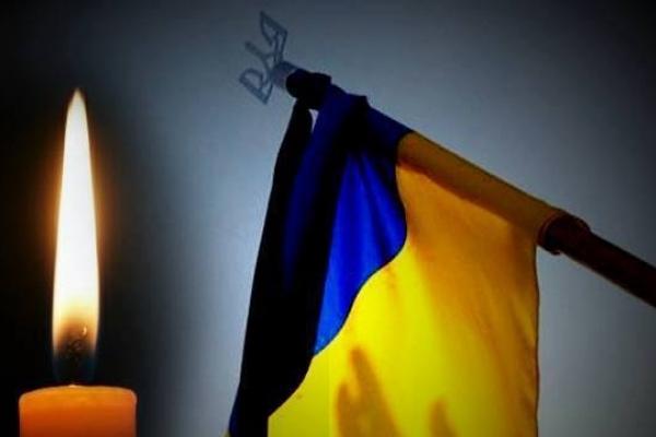 У зоні проведення Операції Об'єднаних Сил загинув уродженець Чернівців