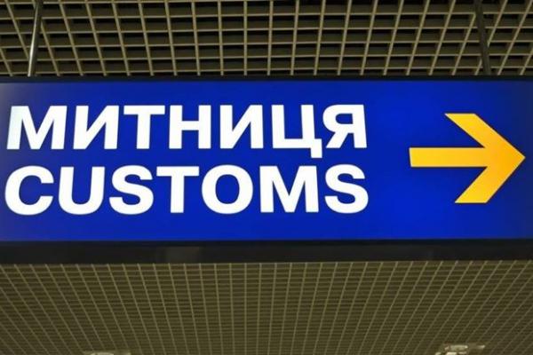 На Чернівецькій митниці розмитнили перший автомобіль на іноземній реєстрації за новим законом