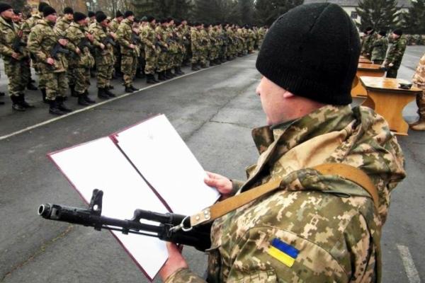Чернівецький обласний військовий комісаріат інформує