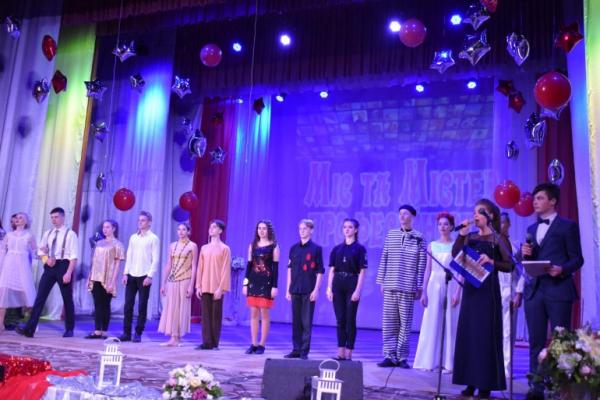 У Хотині відбувся конкурс професійного самовизначення «Міс та Містер професійність»
