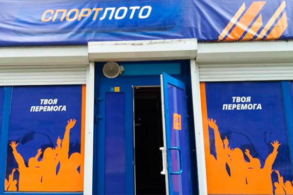Громадяни просять заборонити спорт-лото у Чернівцях