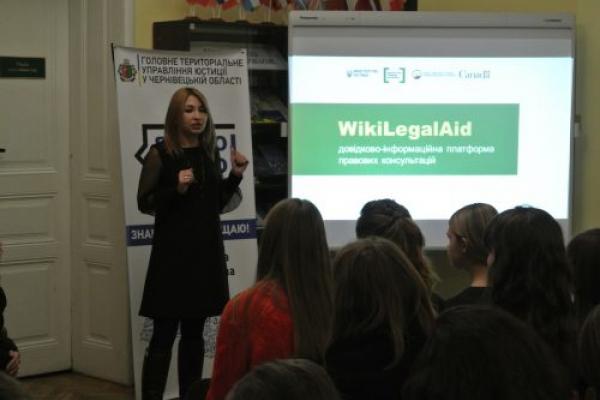 Відтепер буковинці безоплатно зможуть користуватись правничою Вікіпедією – «WikiLegaLAid»