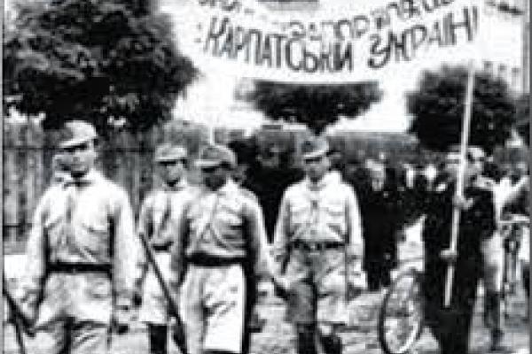 Що писала європейська преса про бої в Карпатській Україні?