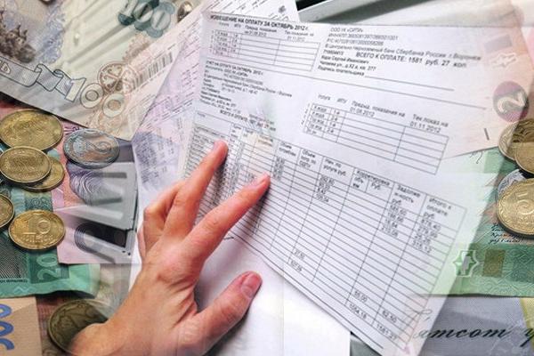 На Буковині обговорили механізм надання житлової субсидії населенню у грошовій формі