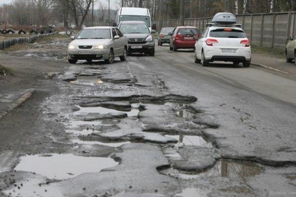 Петиція щодо осіб, відповідальних за дороги, набрала необхідну кількість голосів чернівчан