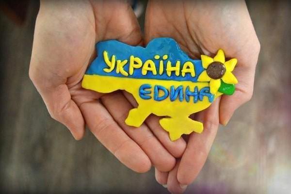 Управління культури Чернівецької ОДА оголошує конкурс етнічного спрямування