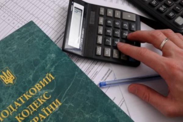 Буковинцям озвучили розмір заробітної плати, що дає право на податкову соціальну пільгу