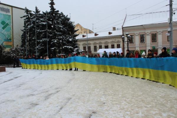 У День Соборності України буковинці утворили живий ланцюг єдності