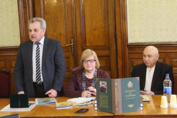 У Чернівцях презентували книгу «Просвіта» на Буковині»