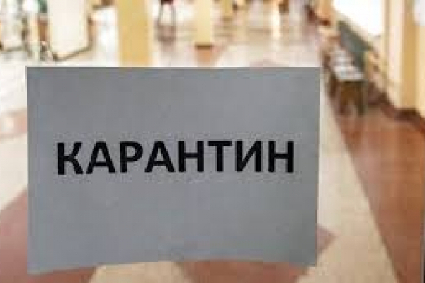 Ще в шести загальноосвітних закладах Чернівців тимчасово призупинено навчання