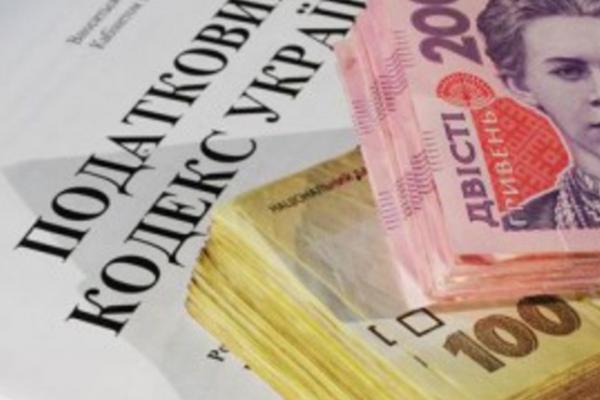 Буковинцям на замітку: перелік витрат, дозволених до включення до податкової знижки, розширено