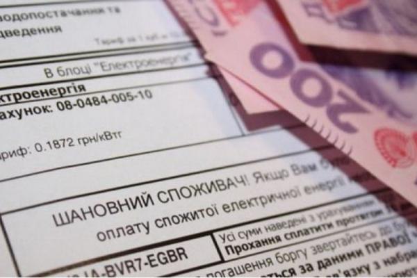У Чернівцях підприємцям виставили повторні рахунки за електрику
