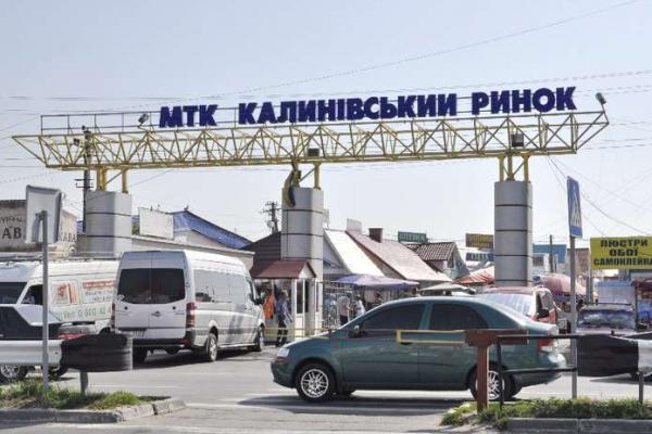 У Чернівцях на території Калинівського ринку може з'явитися багаторівневий паркінг