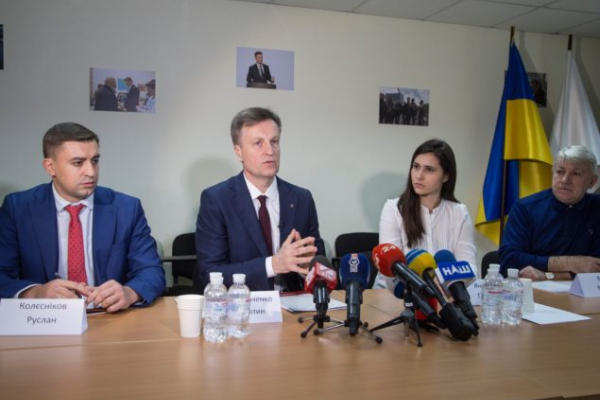 Кандидат у президенти України Валентин Наливайченко приєднався до Антикорупційного порядку денного