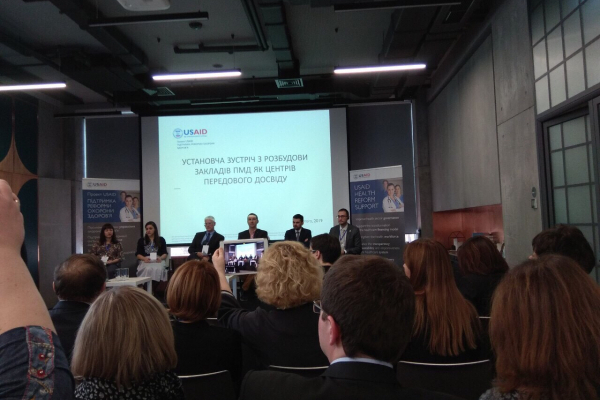 Чернівецькі медики – одні з переможців проекту USAID «Підтримка реформи охорони здоров'я»