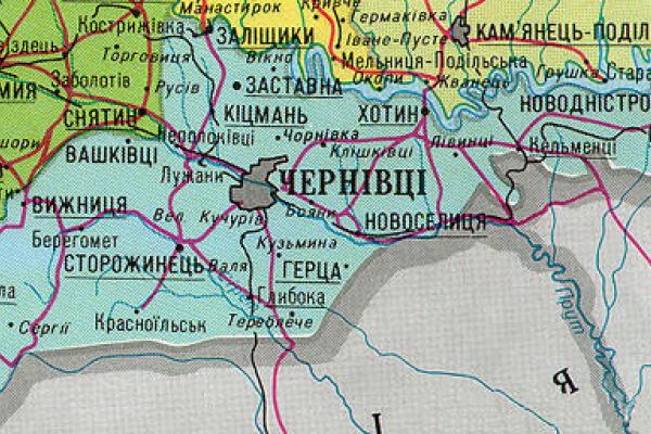 Чернівецька область займає 7-8 місця в рейтингу формування територіальних громад