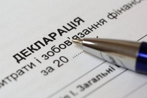 П'ятдесят буковинських чиновників оштрафували на майже 38 тисяч гривень