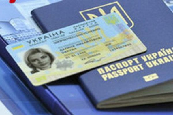 Буковинцям на замітку: ID-картка – це просто