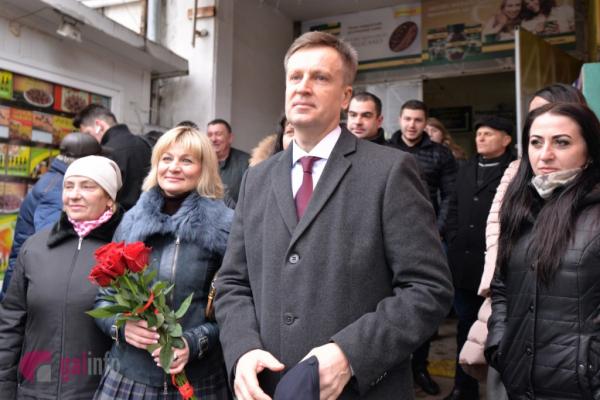 Наливайченко ініціює ухвалення закону про пільгове розмитнення