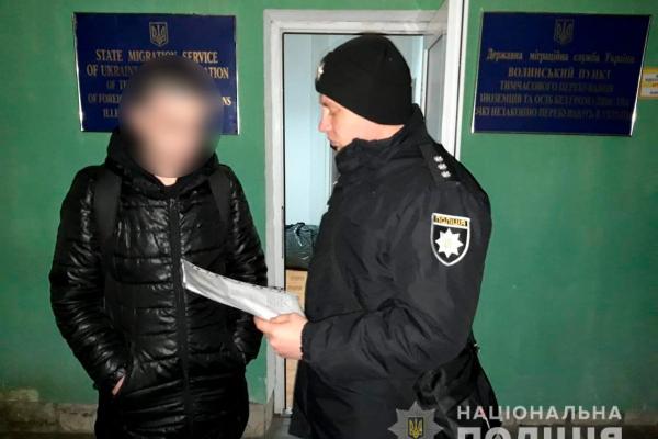 Буковинська поліція встановила іноземця-порушника, якого буде примусово вислано з України