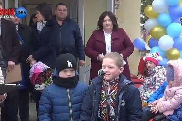 У Чернівецькій області запрацював ще один інклюзивно-ресурсний центр (Відео)