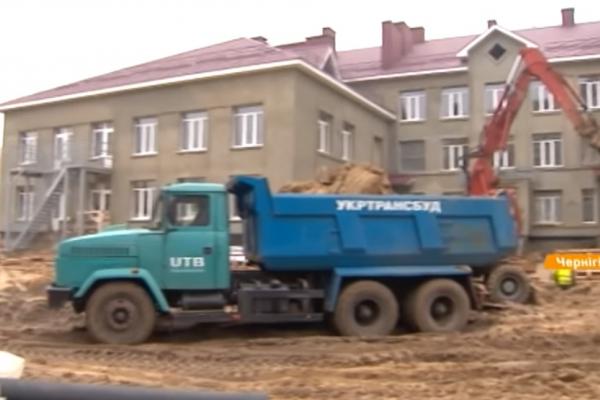 Як Чернігів перетворюють на європейське місто? (Відео)
