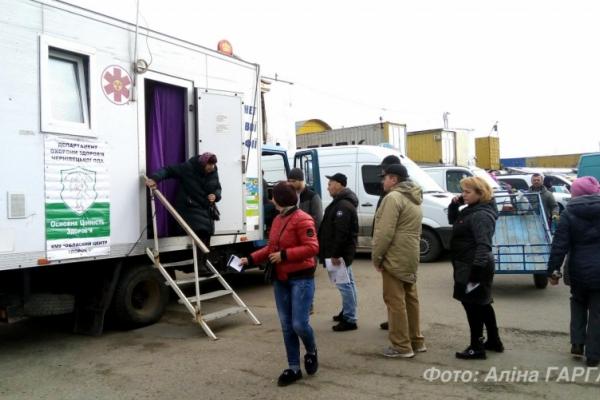 Буковинці пройшли флюорообстеження на Калинівському ринку