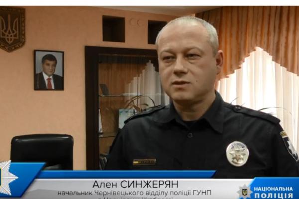 Поліція Буковини застерігає: спалювання трави та сміття заборонено! (Відео)