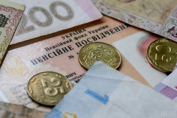 На Буковині розпочато фінансування виплати пенсій та субсидій