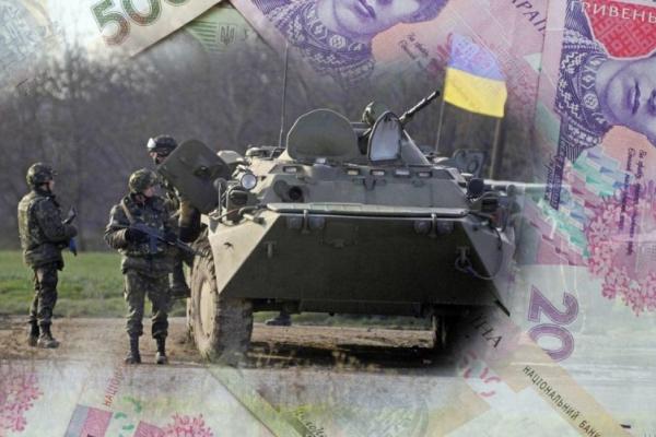 З Чернівецької області на реформування ЗСУ направлено понад 48 мільйонів гривень