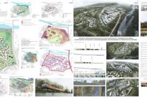 У Чернівцях відбудеться засідання архітектурно-містобудівної ради