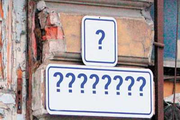 Петиція щодо перейменування однієї з вулиць Чернівців набрала необхідні голоси