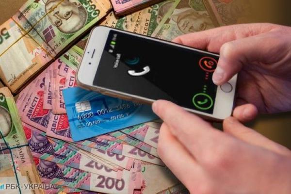 У Чернівцях викрили крадія коштів з банківського рахунку