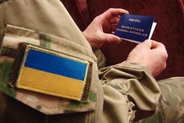 На Буковині розпочато санаторно-курортне лікування учасників АТО (ООС) та учасників Революції Гідності