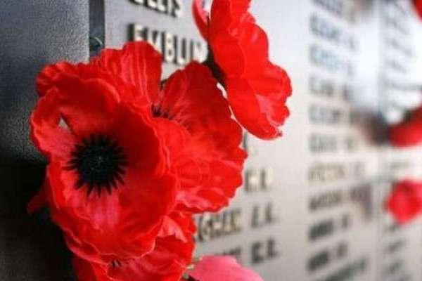 У Чернівцях відзначатимуть День пам'яті та примирення