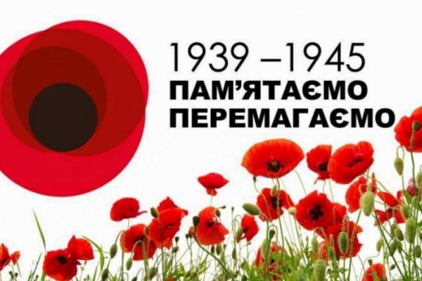 Михайло Павлюк звернувся до буковинців у День пам'яті та примирення