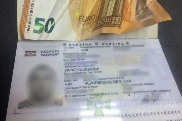 Буковинець намагався підкупити прикордонника, аби виїхати за кордон