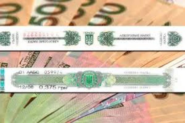 ОТГ Буковини отримали 35 мільйонів гривень від реалізації підакцизних товарів