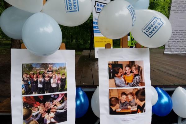 Фотоконкурс «Наша шкільна родина. Разом проти булінгу!» провели на Буковині