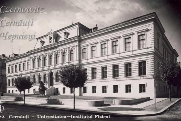 Як виглядала вулиця Університетська у Чернівцях 100 років тому (фотоархів)