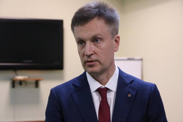 Ця Рада ніколи не проголосує за скасування мажоритарки, - Наливайченко