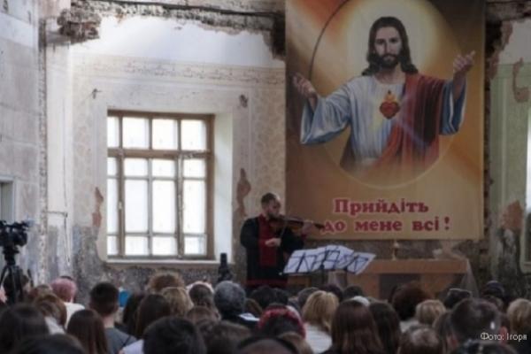 У костелі Пречистого Серця Ісуса відбудеться музичний фестиваль