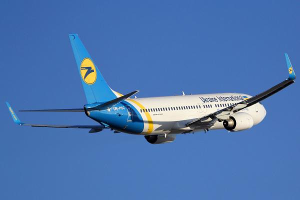 Авіакомпанія МАУ загубила 30 пасажирів